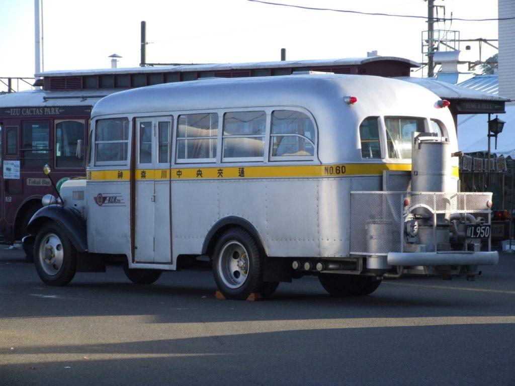 Kanagawa Chuo Kotsu Charcoal Bus